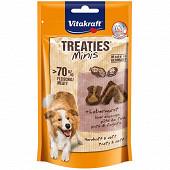 Treaties minis + pate de foie