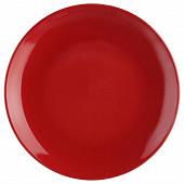 Assiette dessert rouge 21 cm