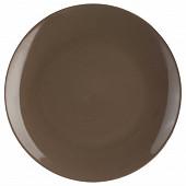 Assiette plate taupe 26 cm