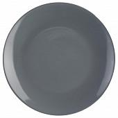 Assiette plate coloris gris 26 cm