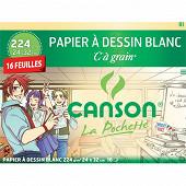Canson pochette dessin blanc c à grain 16 feuilles 24x32 cm 224 grammes