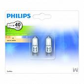 Philips 2 ampoules capsules halogènes G9-28 watts