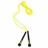 Corde à sauter gym space jaune