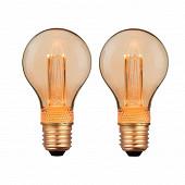 Gétic lot de 2 ampoules A60 E27 rétro déco/gold 2.3w 65lm - 1800k
