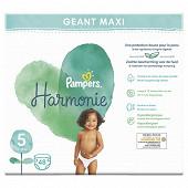 Pampers harmonie langes maxi geant 48ct
