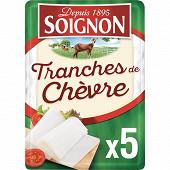 Soignon Les tranches de chèvre 150g