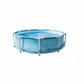Kit piscinette métal frame ronde tubulaire océan 3m05 x 76cm