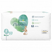 Pampers harmonie couches t2 geant x39