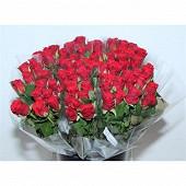 Bouquet roses gr rouge  x7 50 cm