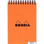 Rodhia bloc - Reliure intégrale 10.5x14.8 cm 160 pages petits carreaux