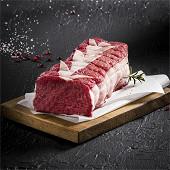 Rumsteck*** à rotir viande bovine Label Rouge race Limousine, 600g