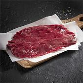 Bavette aloyau*** à griller viande bovine Label Rouge race Limousine, x1 150g