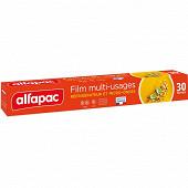 Film multi-usages 30 x 0.29