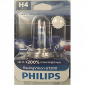 Philips lampe racing vision gt 200 +200% H4 12V 60/55W