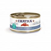 Chatka crabe des neiges d'Alaska et de lAatlantique 40% pattes 60% chair 110g
