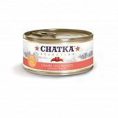 Chatka sélection crabe des neiges de l'Atlantique 30% pattes 70% chair 180g