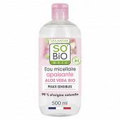 So Bio Etic eau micellaire hydra aloe vera 3 en 1 peau sensible 50ml