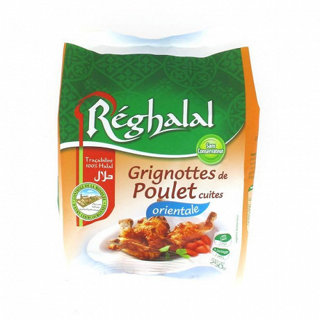 Reghalal grignottes orientales halal 250g